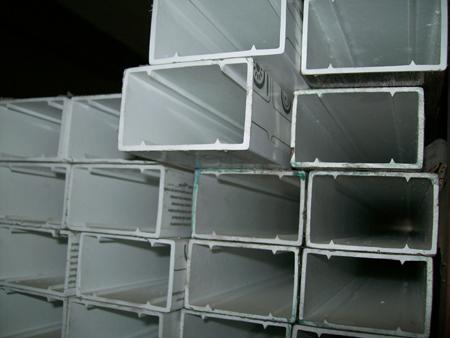 Perfiler a de pvc cortada a medida for Pvc o aluminio precios