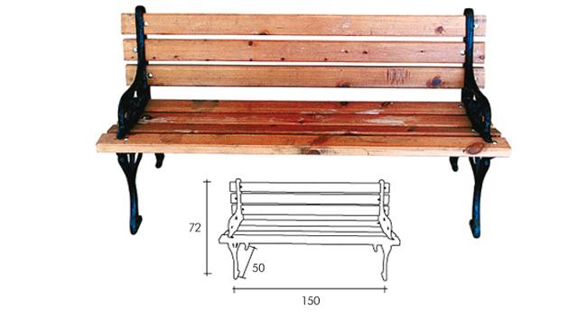 Banco para parques o zonas verdes - Banco madera exterior ...
